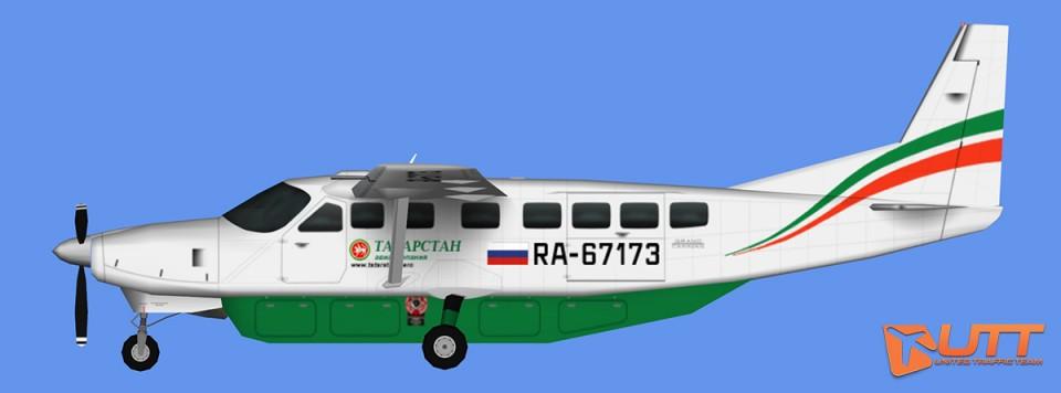 HTAI Cessna 208B Tatarstan Airlines