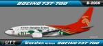 Shenzhen Airlines Boeing 737-700 B-2269
