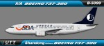 Shandong Airlines Boeing 737-300 B-5099