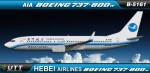 Hebei Airlines Boeing 737-800 B-5161 (Wet lsd from Xiamen Airlines)