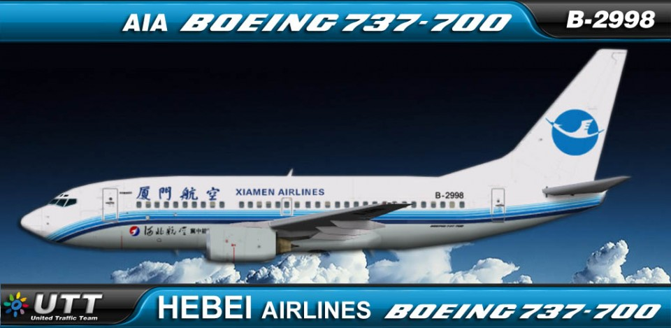 Hebei Airlines Boeing 737-700 B-2998 (Wet lsd from Xiamen Airlines)
