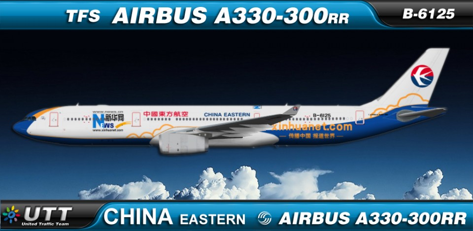 China Eastern Airlines B-6125
