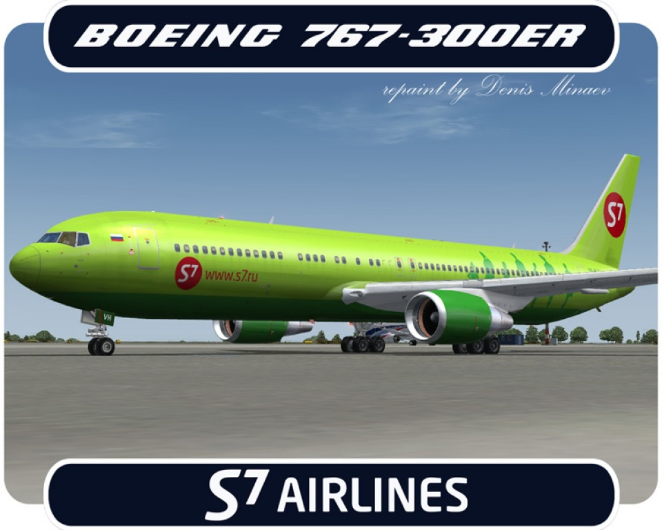 S7 Airlines Boeing 767-300 - VP-BVH