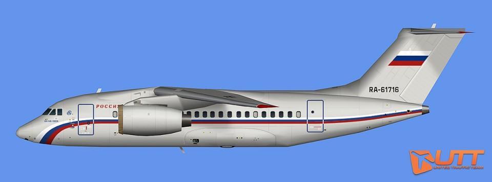 Special Flight Squadron Rossiya An-148