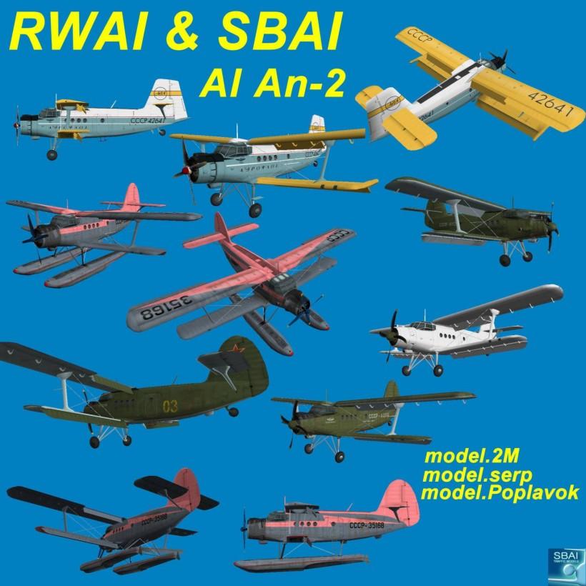 SBAI+RWAI AI An-2