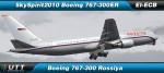 Boeing 767-300 Rossiya - EI-ECB