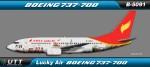 Lucky Air Boeing 737-700 B-5091