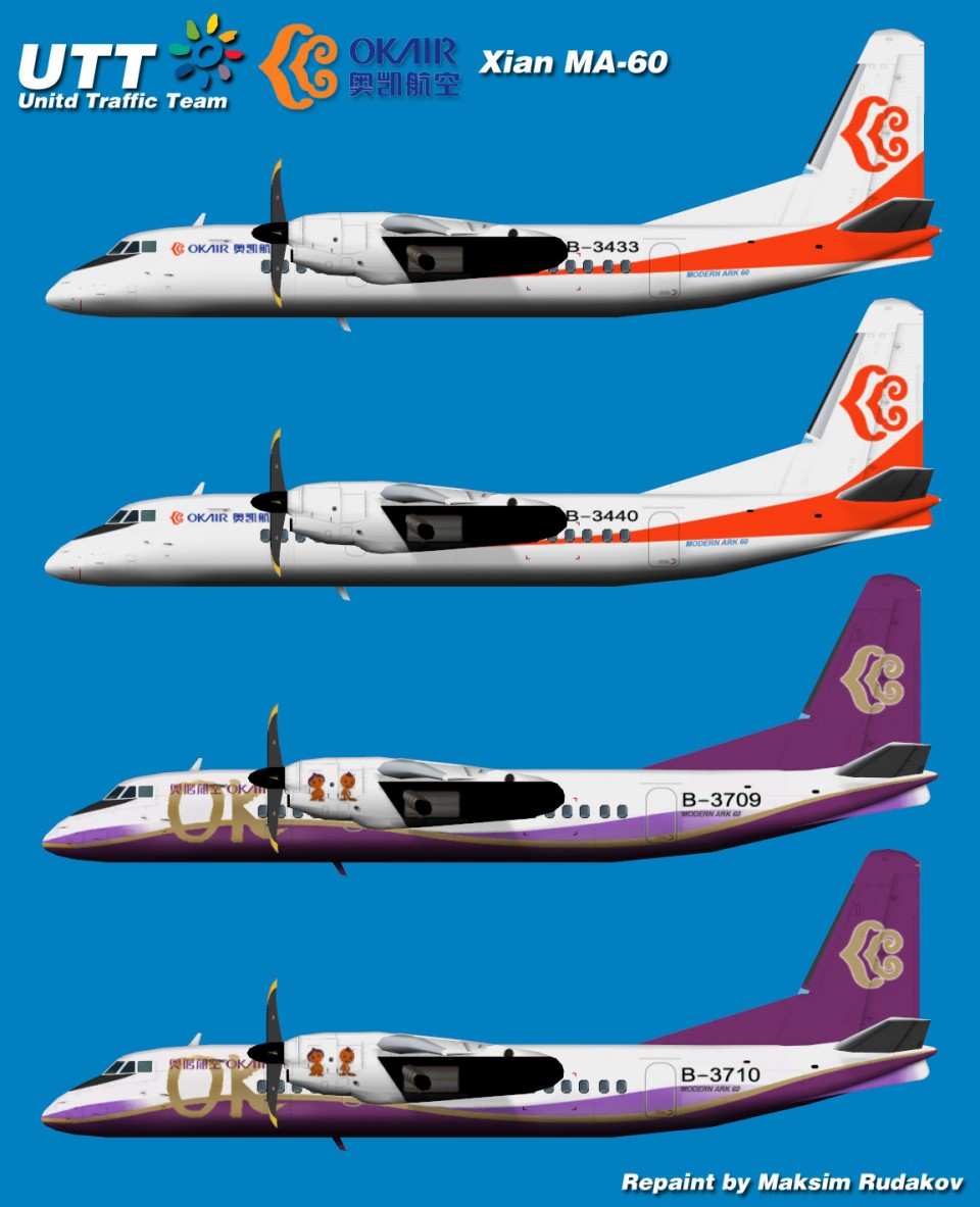 Xian MA60 Okay Airlines (Entire fleets pack)