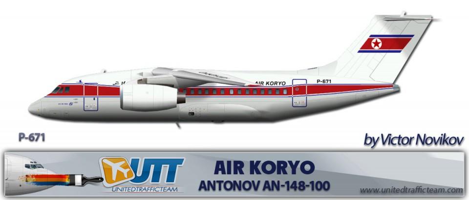 Air Koryo Antonov An 148-100