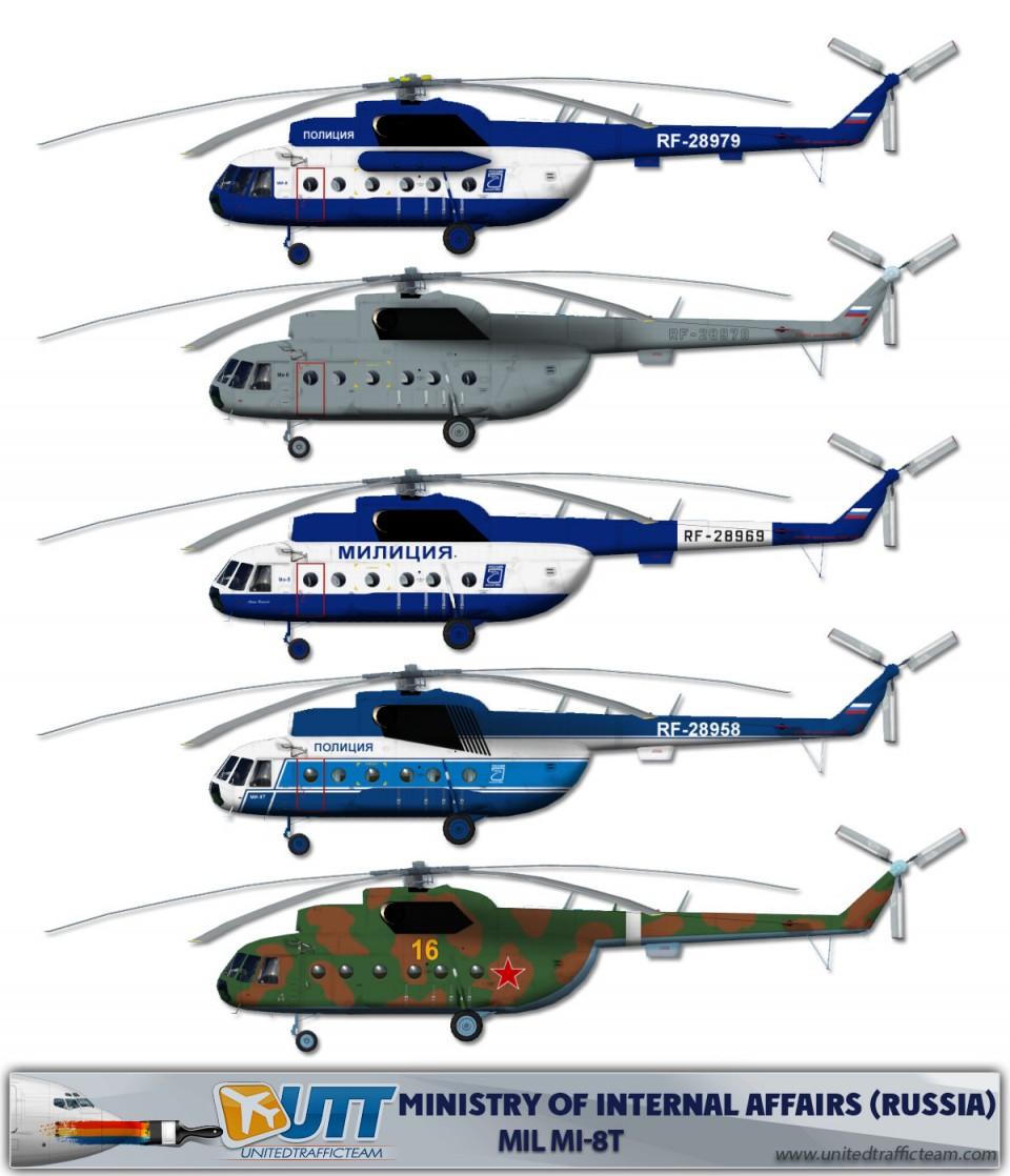 Ministry of Internal Affairs (Russia) Mil Mi-8T