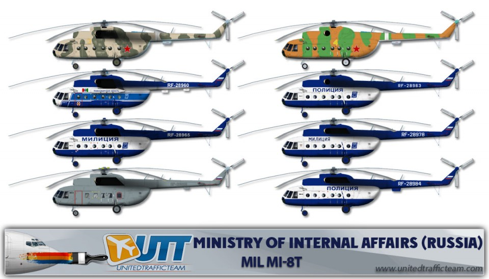 Ministry of Internal Affairs (Russia) Mil Mi-8T