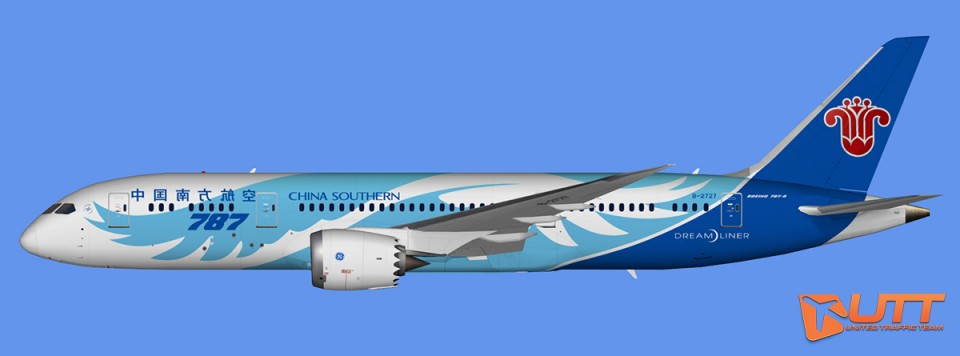 China Southern Airlines Boeing 787-8