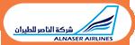 Al Naser