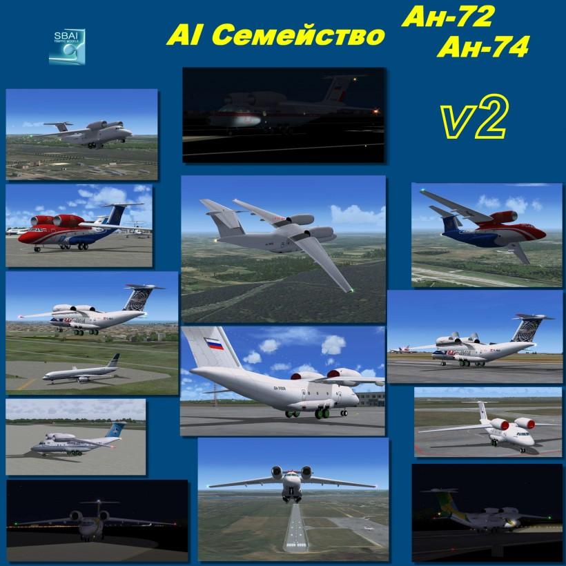 SBAI AI An-72 V2