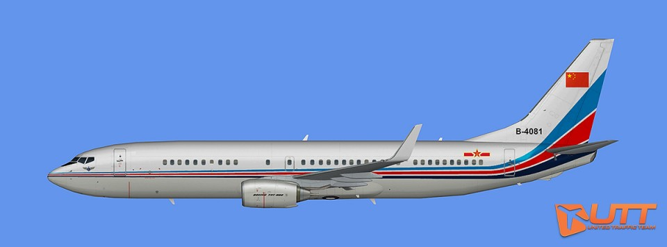 AI Boeing 737-800w China Air Force