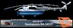 SBAI AI Heli Mi-8T Sevzapavia RA-24217